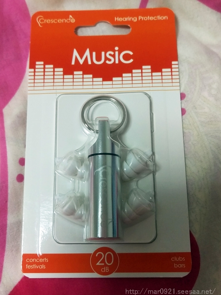 ライブ 耳栓